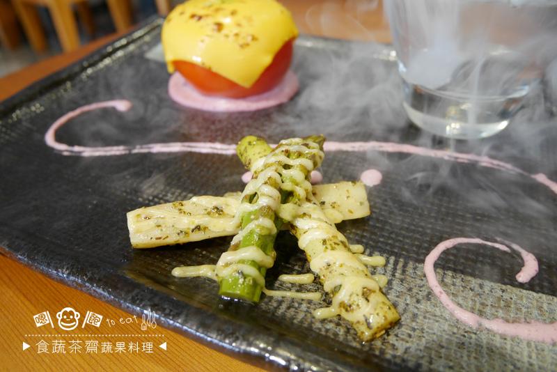 食蔬茶齋35.jpg