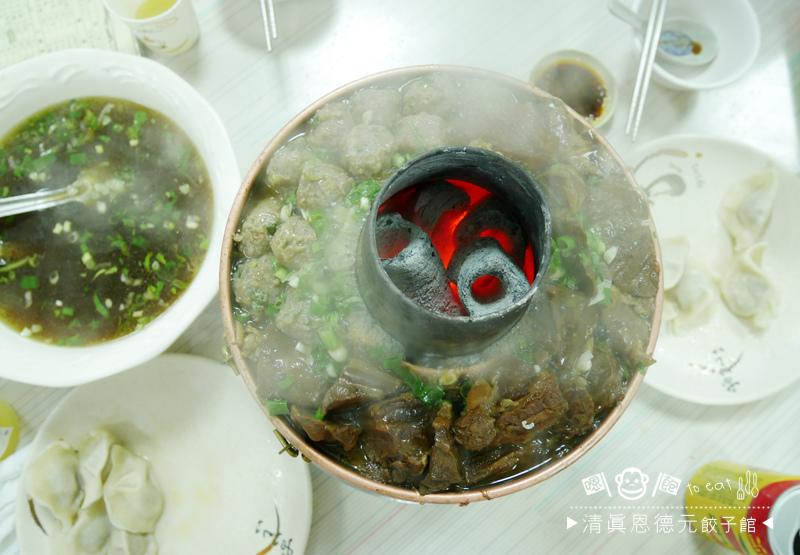 恩德元餃子館09.jpg