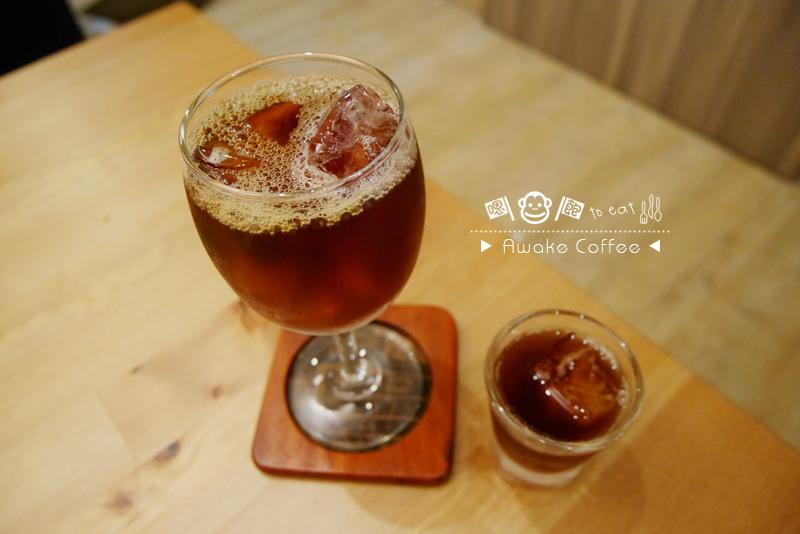 awake-coffee-24.jpg