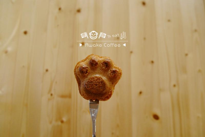 awake-coffee-22.jpg