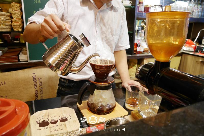 awake-coffee-25.jpg