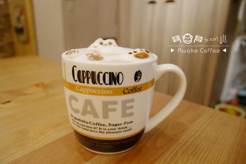 awake-coffee-29.jpg