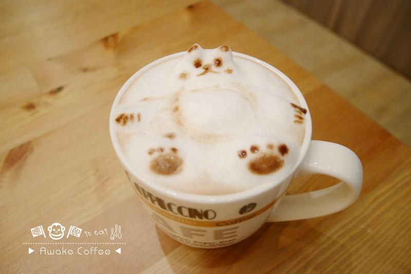 awake-coffee-28.jpg