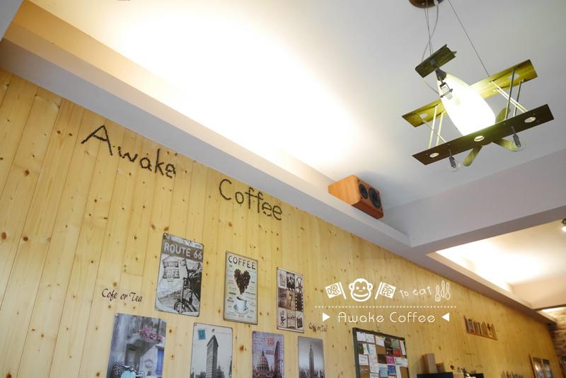awake-coffee-10.jpg