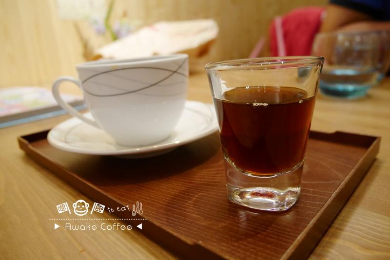 awake-coffee-20.jpg