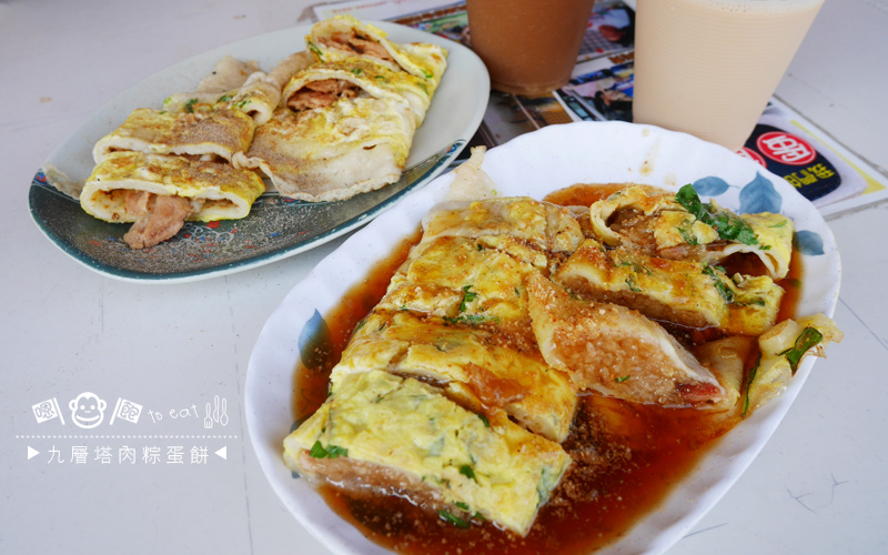 肉粽蛋餅01.jpg
