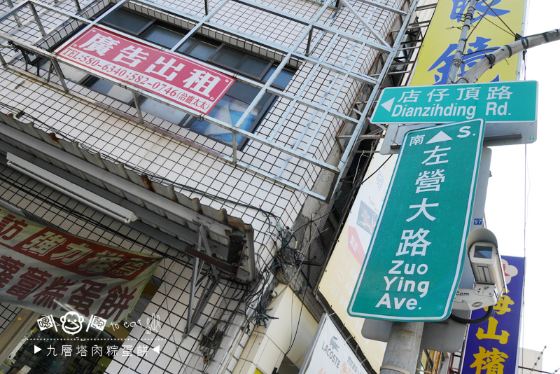 肉粽蛋餅03.jpg