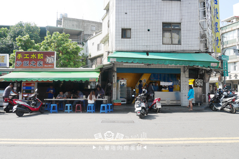 肉粽蛋餅05.jpg