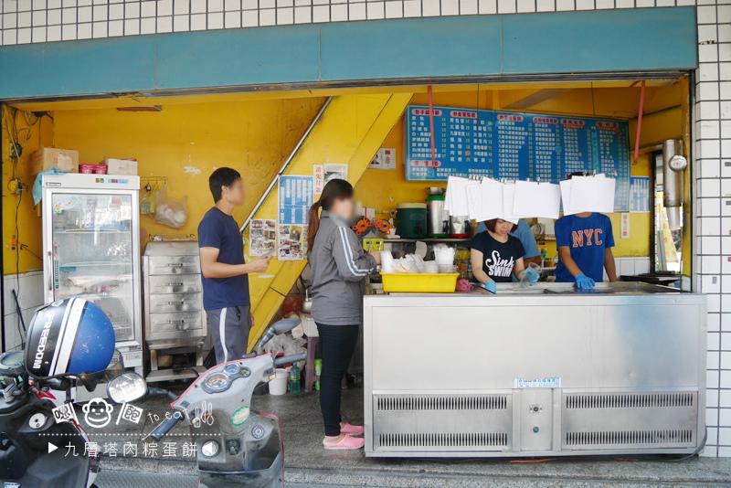 肉粽蛋餅04.jpg