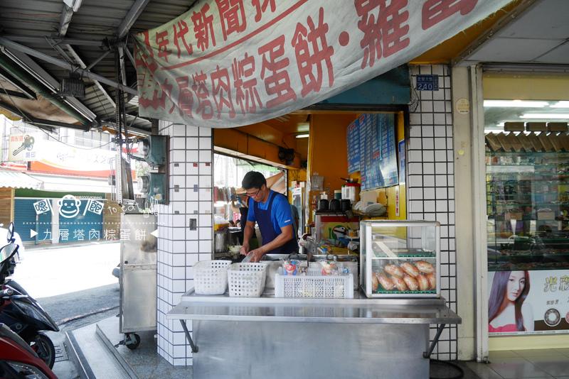 肉粽蛋餅02.jpg