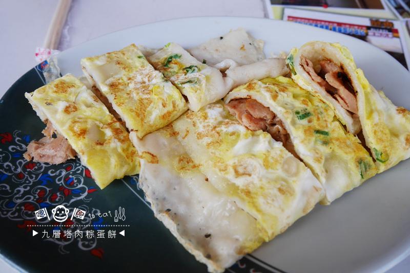 肉粽蛋餅08.jpg