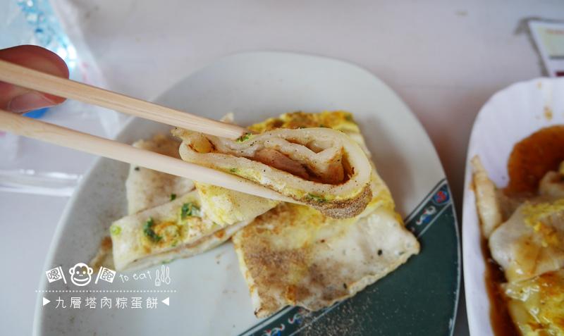 肉粽蛋餅09.jpg
