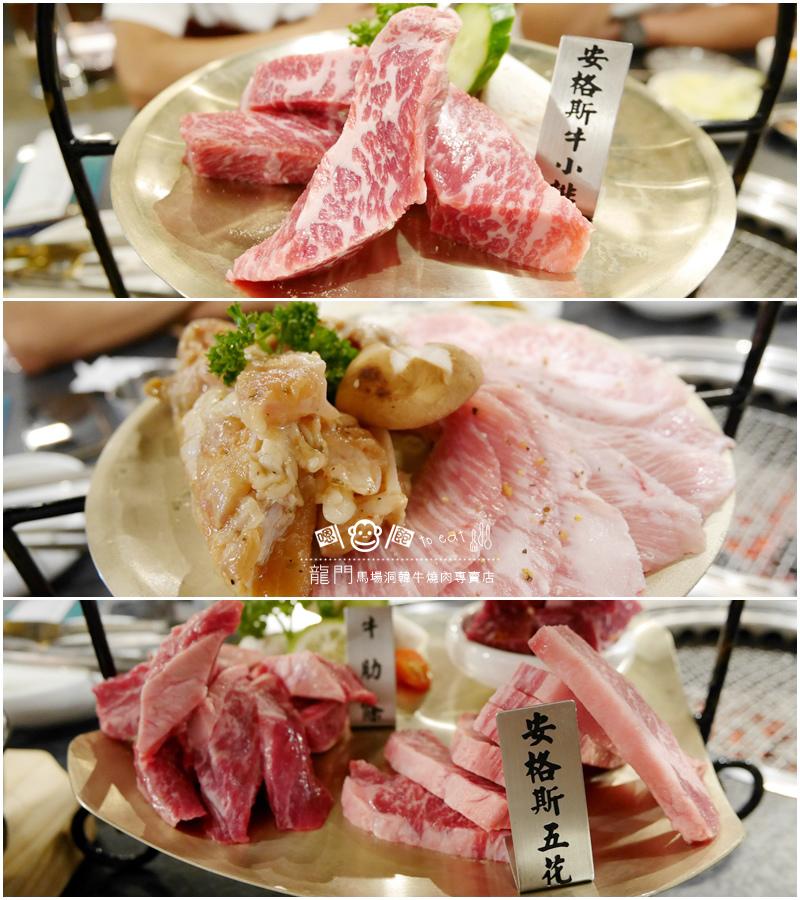 龍門燒肉12.jpg