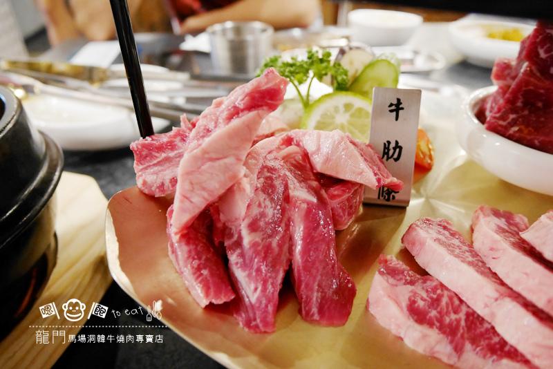 龍門燒肉13.jpg