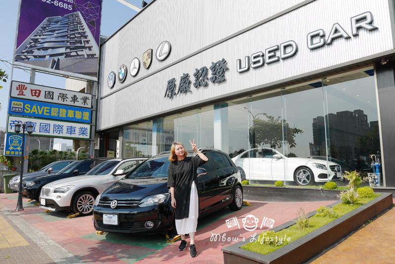 豐田國際車業24.jpg