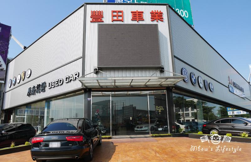 豐田國際車業02.jpg