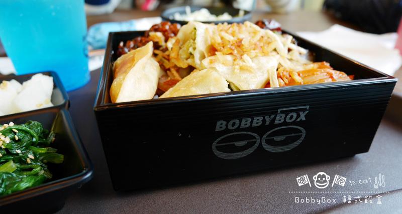 bobbybox01.jpg