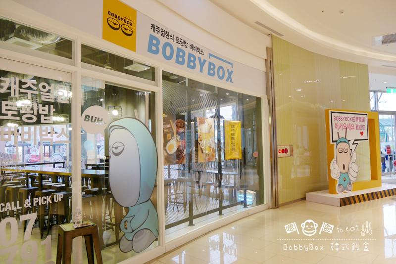 bobbybox02.jpg