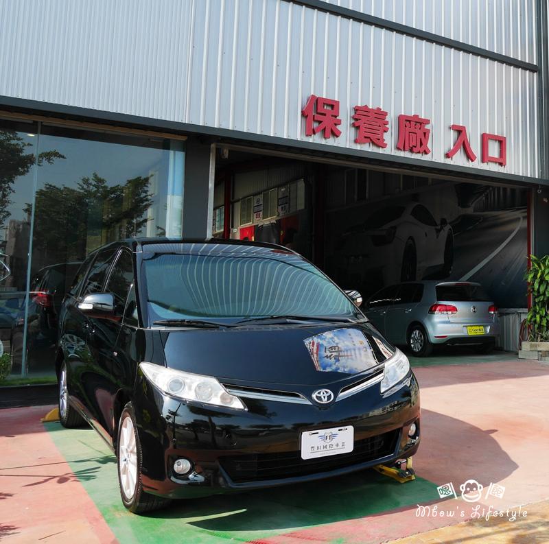 豐田國際車業22.jpg