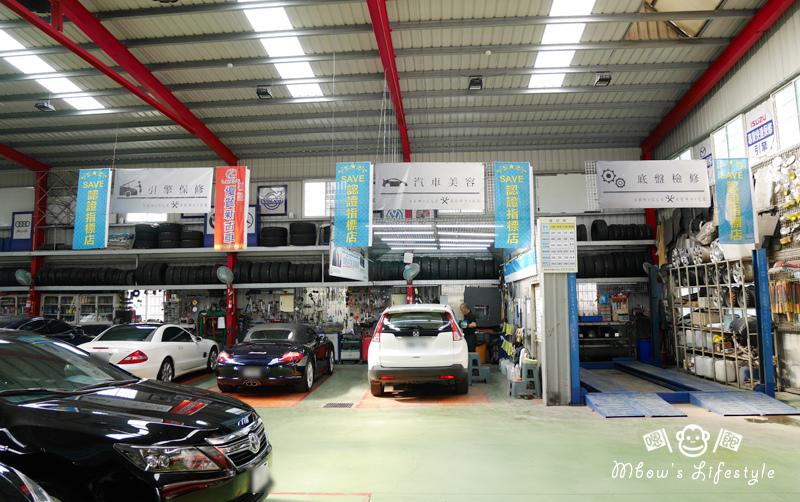 豐田國際車業13.jpg