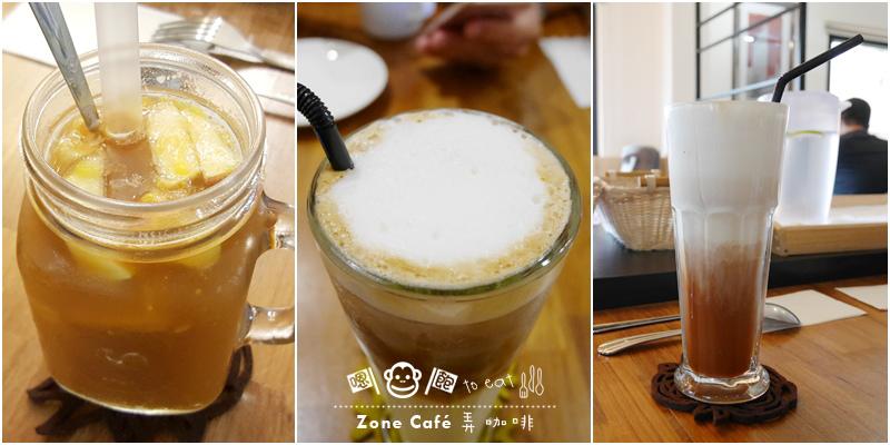 弄咖啡29.jpg