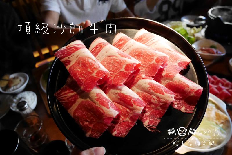 拾七石頭火鍋21.jpg
