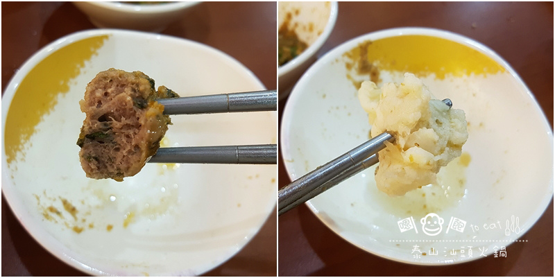 泰山汕頭火鍋13.jpg