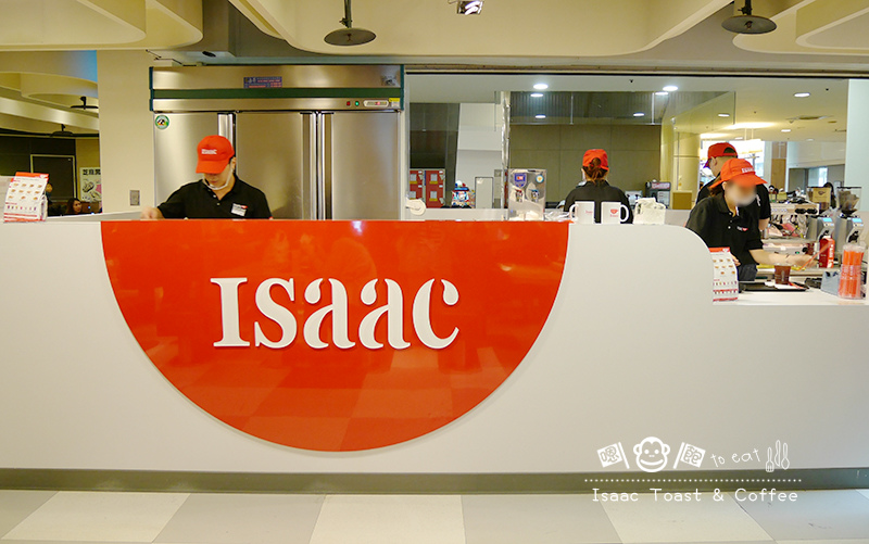 isaac02.jpg