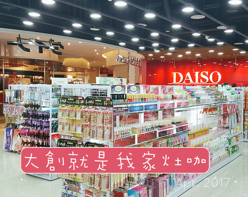 dasio0401.jpg