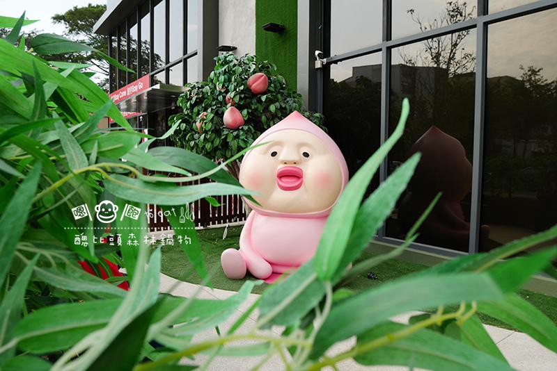 醜比頭森林鍋物03.jpg