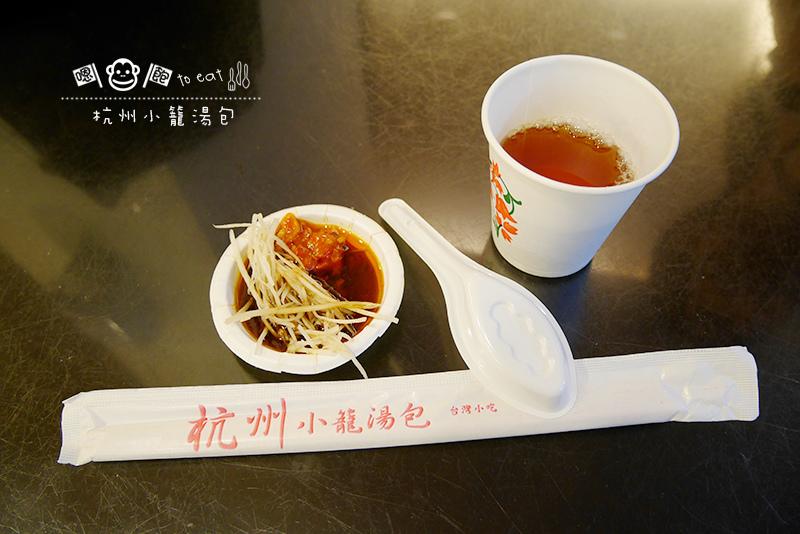 杭州小籠湯包06.jpg