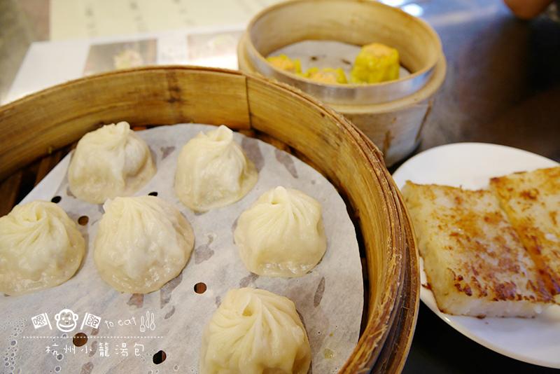 杭州小籠湯包01.jpg