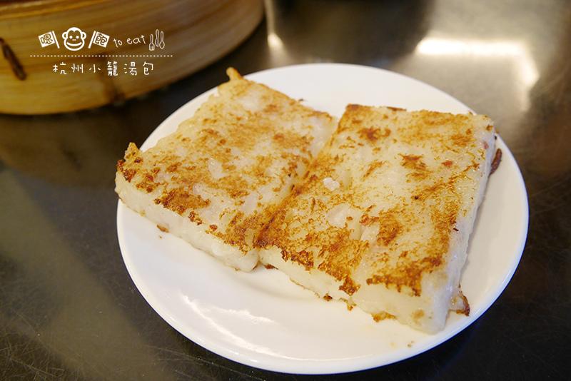 杭州小籠湯包10.jpg