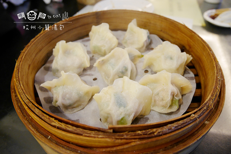 杭州小籠湯包12.jpg