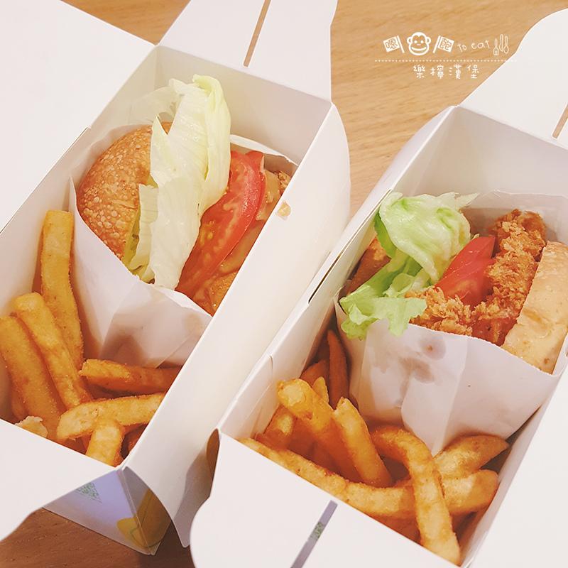 樂檸漢堡01.jpg