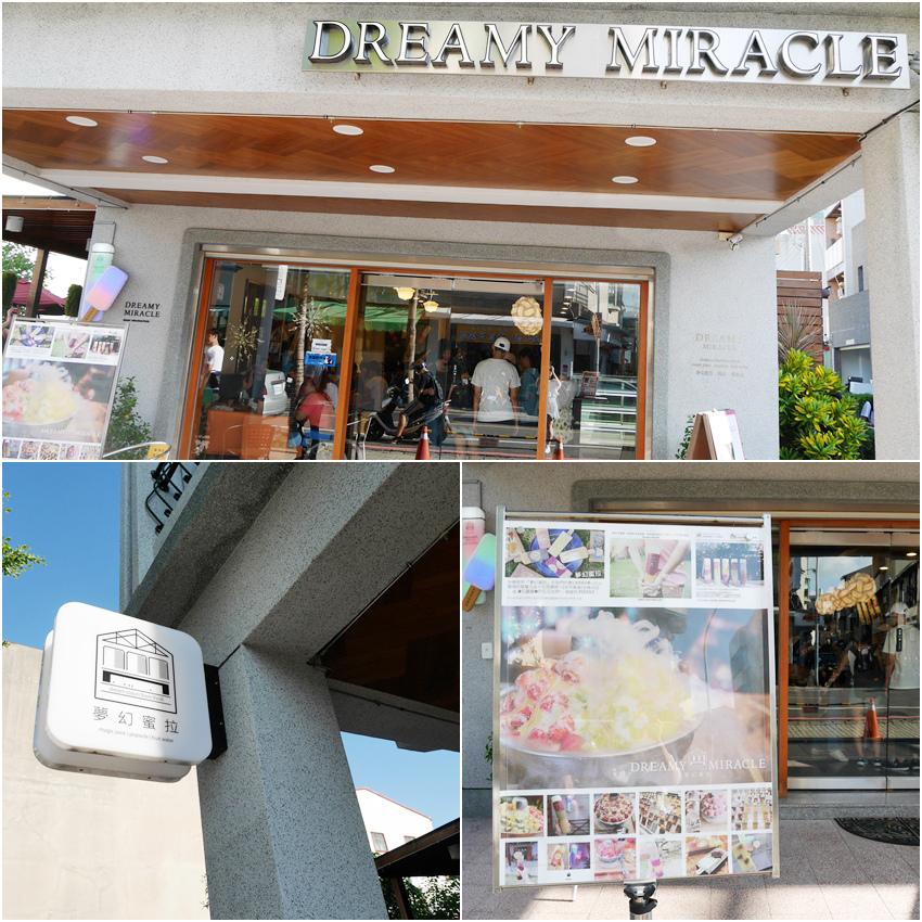 dreamy02.jpg