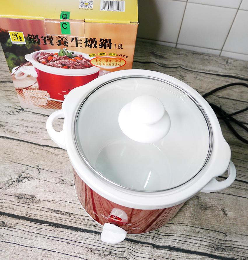 cookpot18.jpg