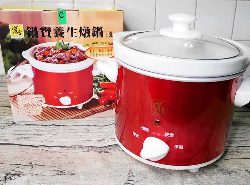 cookpot02.jpg