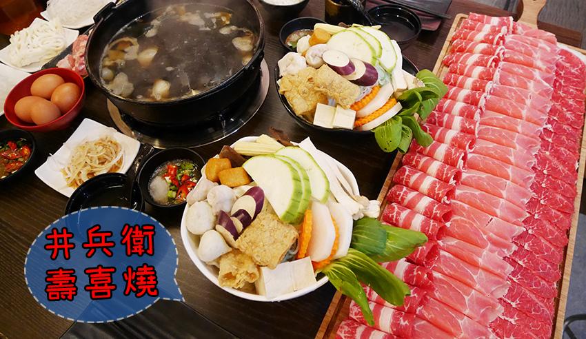 sukiyaki01.jpg