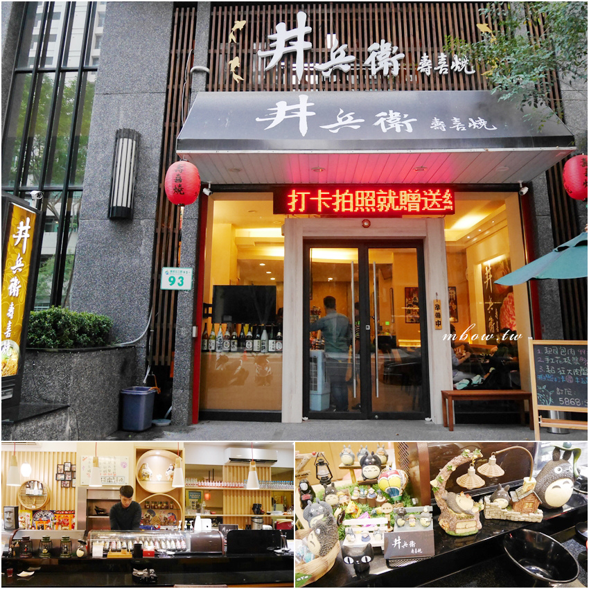 sukiyaki03.jpg