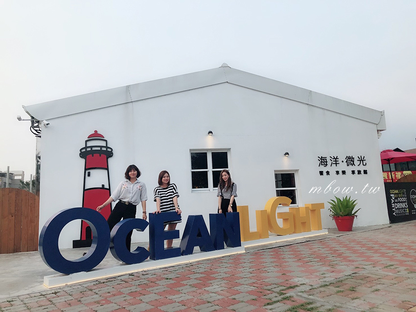 oceanlight02.jpg