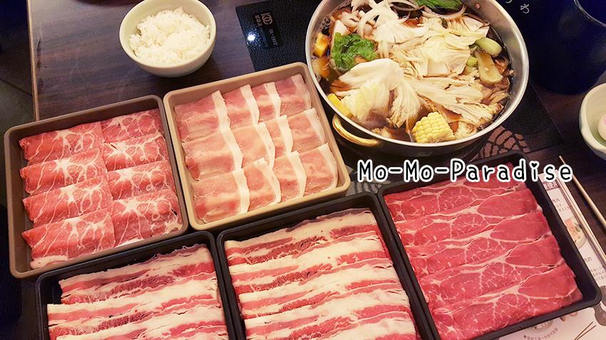 momoparadise01.jpg