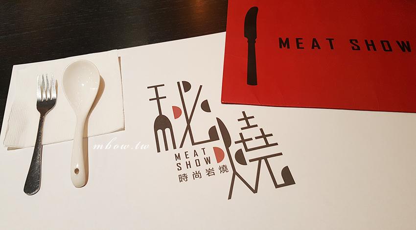 meatshow04.jpg