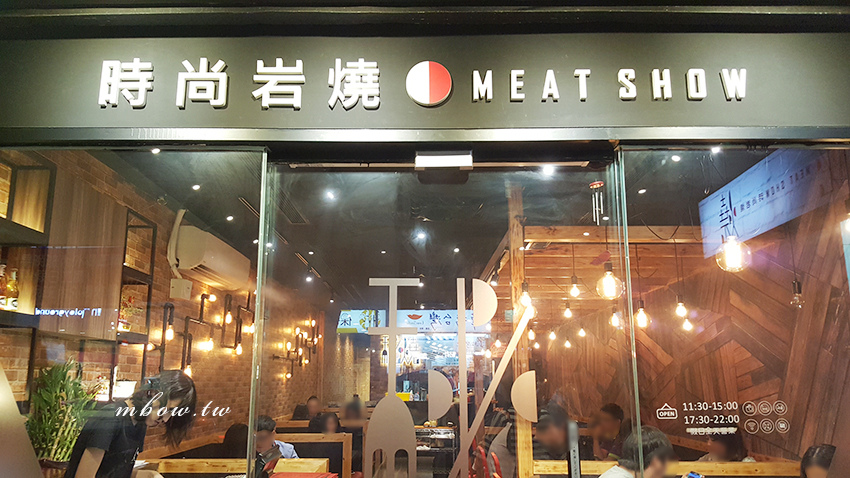 meatshow02.jpg