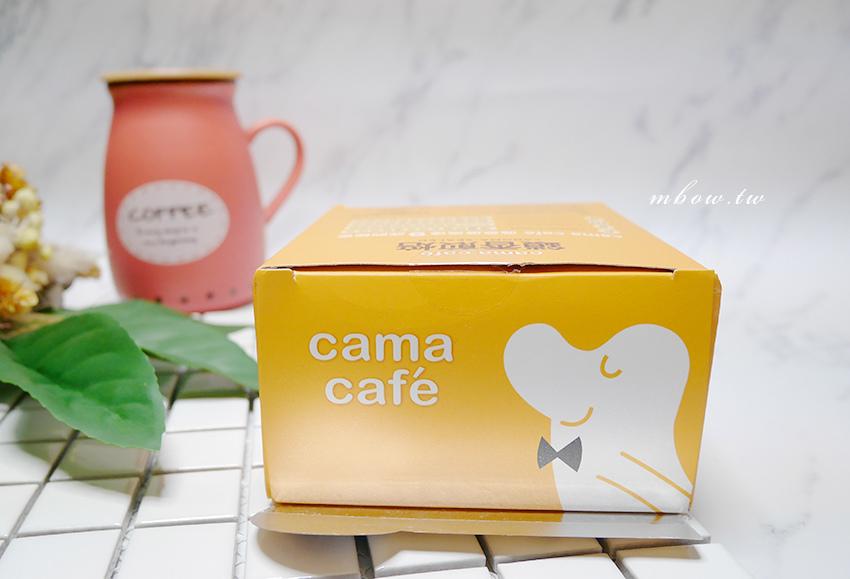 camacafe03.jpg