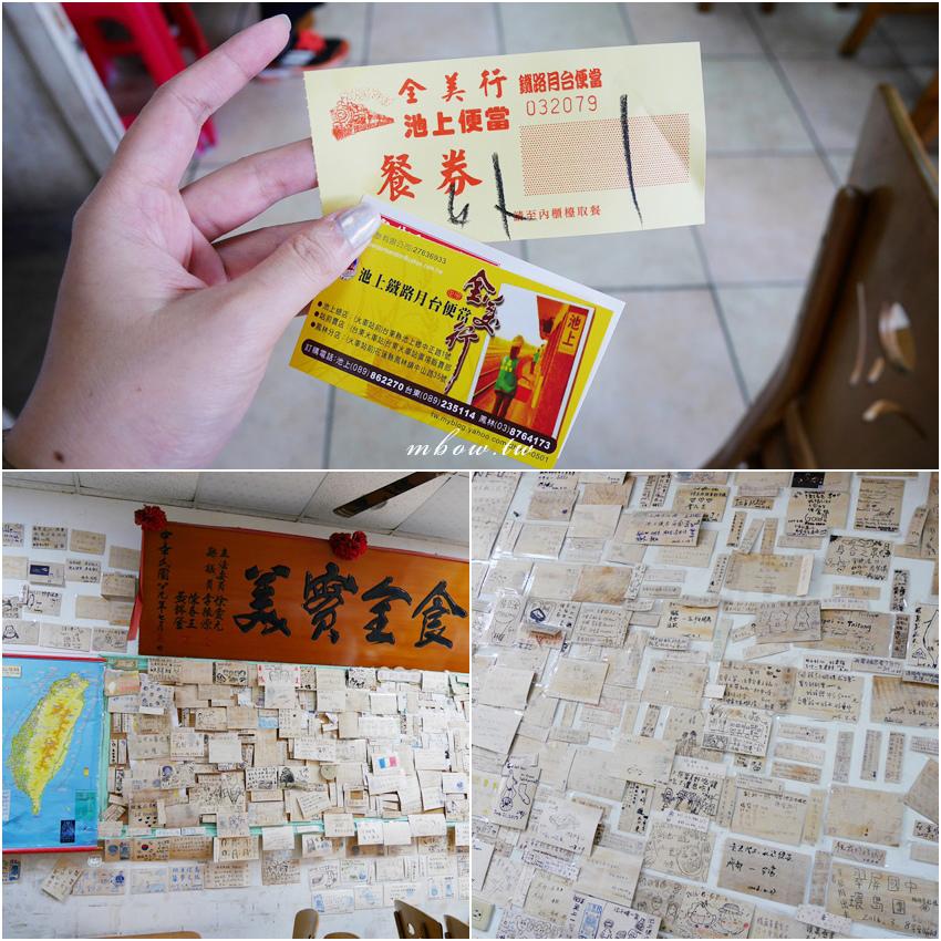 chishang06.jpg