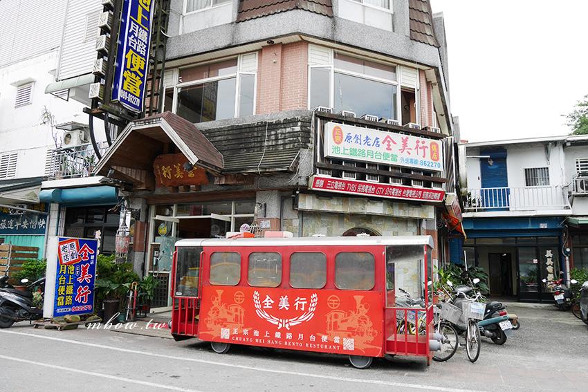 chishang02.jpg