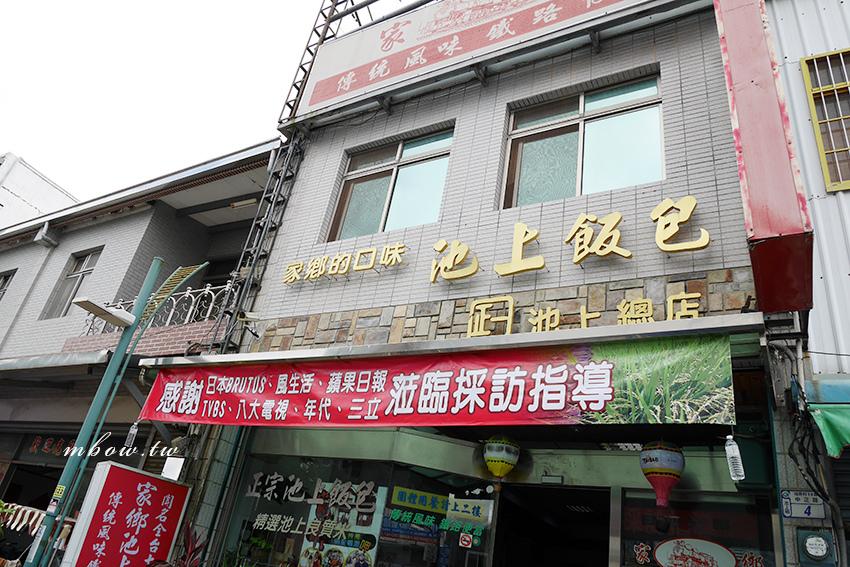 chishang08.jpg