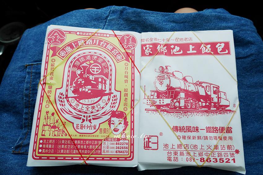 chishang12.jpg