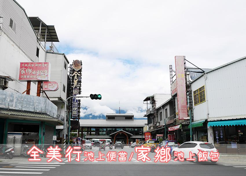 chishang01.jpg